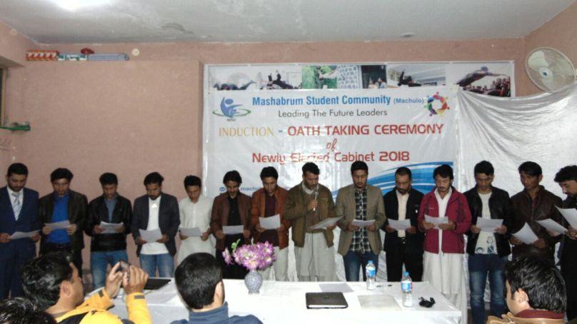Office bearers of Mashabrum Student Community sworn in
