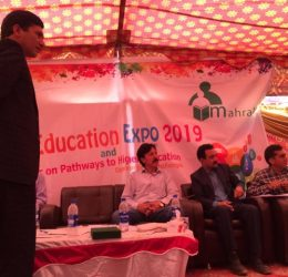 Education expo and seminar held in Yasin Valley