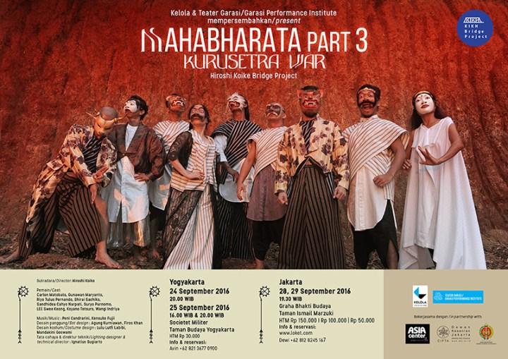 poster-mahabharata-part-3_official_