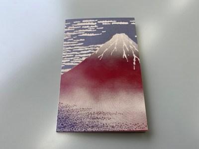 富士山カードキーケース3