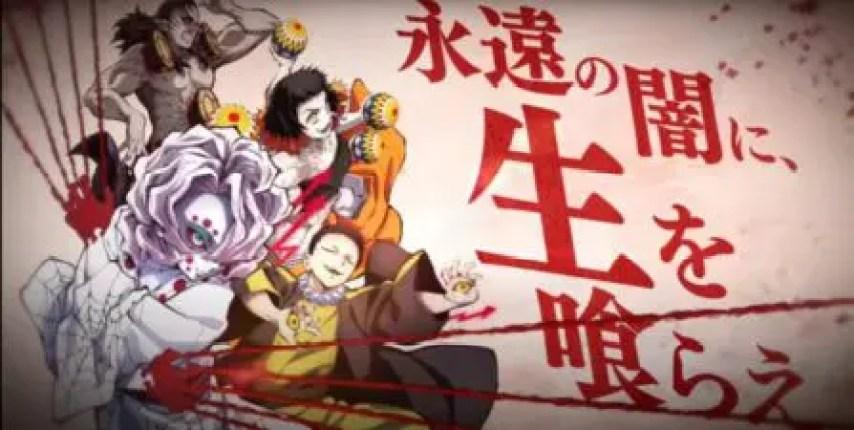 【キメロワ】鬼滅の刃 血風剣戟ロワイアル 鬼