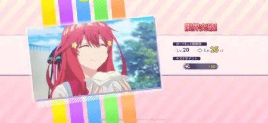【ごとぱず】限界突破 五つ子カードのレベル上限解放【五等分の花嫁】