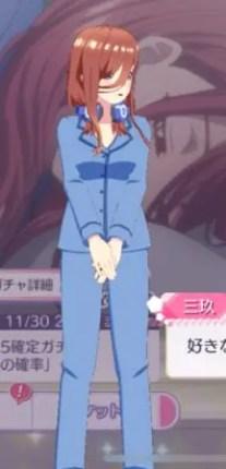 ★5「普段のパジャマ」三玖カードの衣装(着替え)