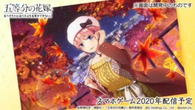 【ごとぱず】秋のおでかけガチャ特攻カード 一花