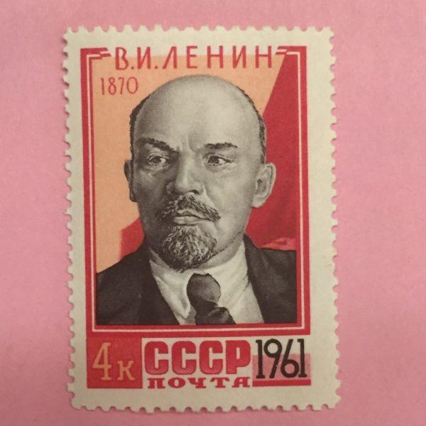 Лениннің туған күнінен бастап 91 жыл