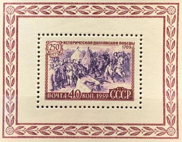 «Полтаваның тарихи жеңісіне 250 жыл» белгісі