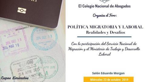 Invitación- Foro Política Migratoria Y Laboral Realidades y Desafíos