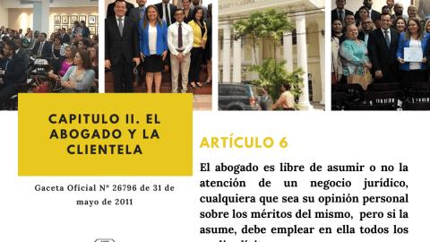 CONOCE EL CÓDIGO DE ÉTICA – ARTÍCULO 6
