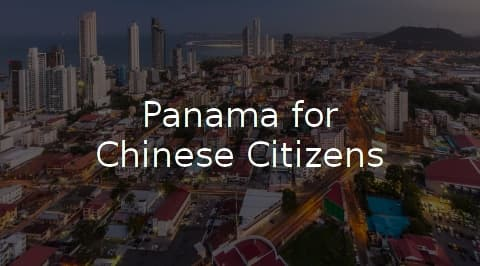 Panama Investor Packages For Chinese Citizens - PanamaForChina.com