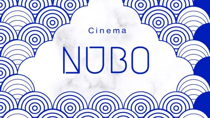 Cinema Nubo: Abre convocatoria para 2021