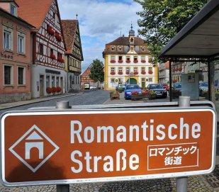 72.Röttingen_an_der_Romantischen_Straße
