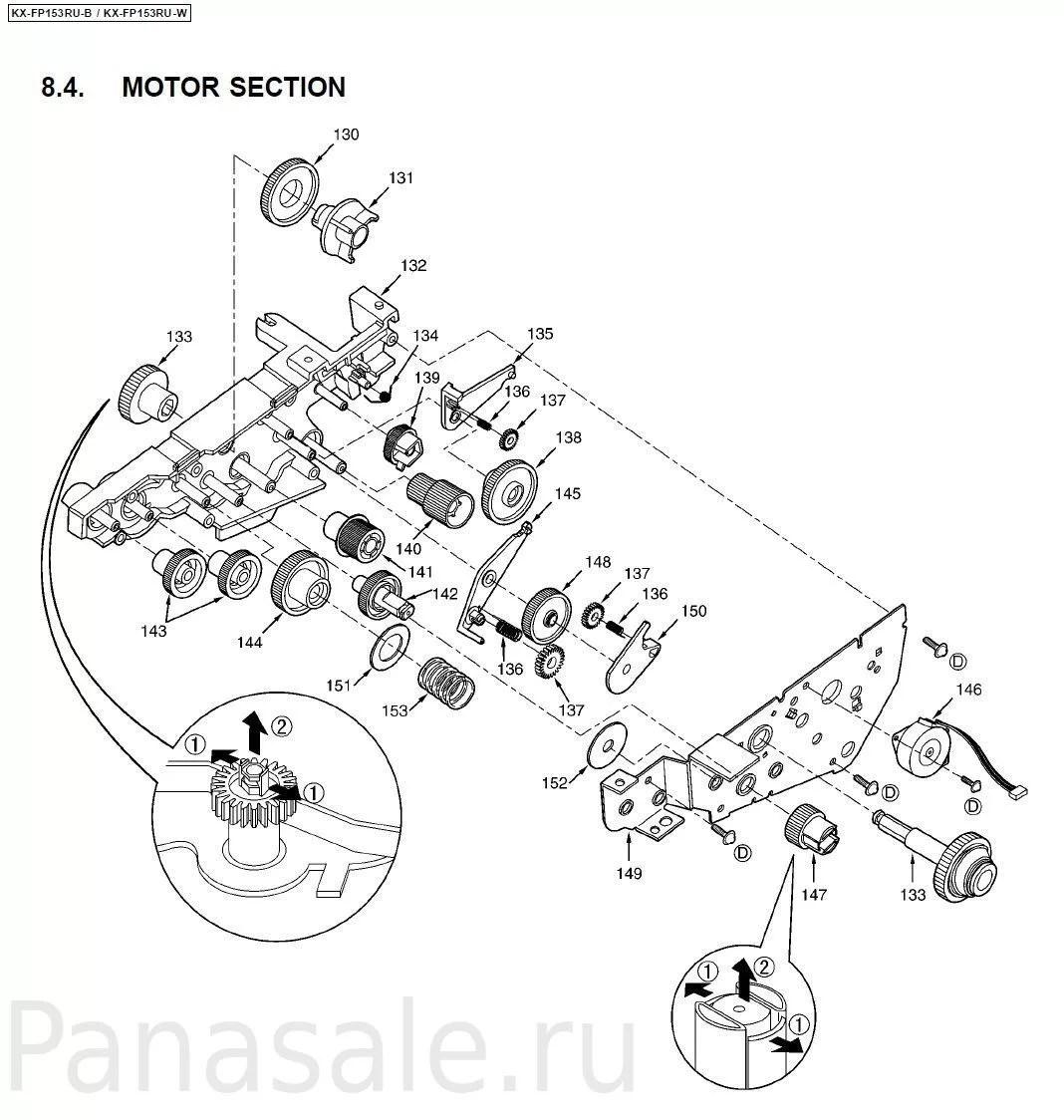 Пружина для факса Panasonic для модели KX-FT982RU Запчасти
