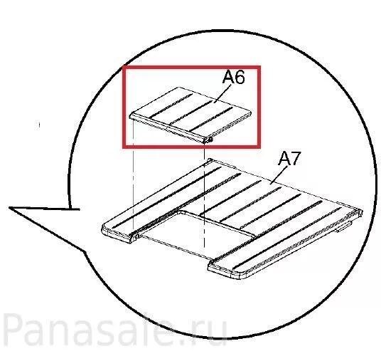 Откидная часть выходного лотка для бумаги МФУ Panasonic