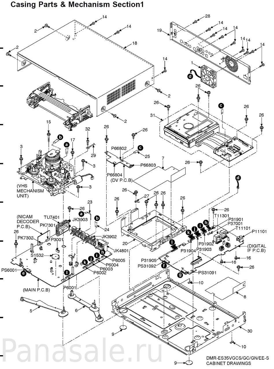 Запасные части и аксессуары для DVD рекордера Panasonic