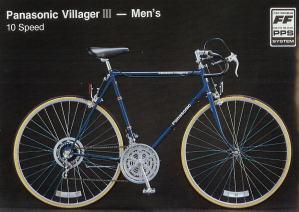 1983 Panasonic Villager III - Men's