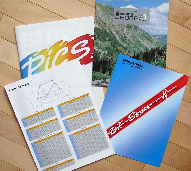 1989 Panasonic P.I.C.S. Catalog