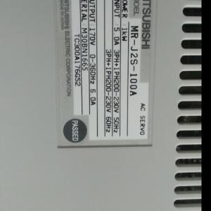 SGMGH-13DCA6F-OY