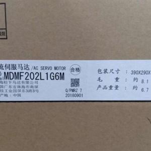 MDMF302L1G6M