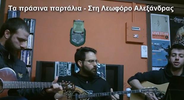 """«Στη Λεωφόρο Αλεξάνδρας κάποιο βράδυ"""" ! (video)   panathinaikos24.gr"""