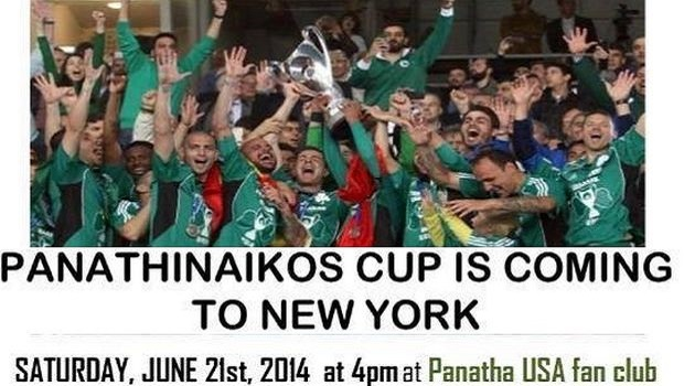 Το κύπελλο στις ΗΠΑ! | panathinaikos24.gr
