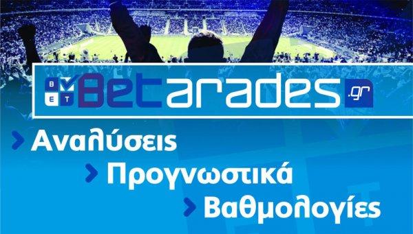Στοίχημα: Νίκη για Λέστερ, εύκολα η Μπενφίκα | panathinaikos24.gr