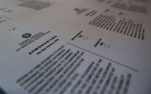 Το Πραγματικό Παναθηναϊκό Δημοψήφισμα | panathinaikos24.gr