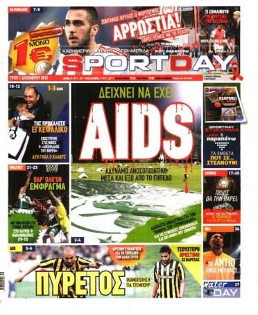 Συμφώνησαν όλοι στη Sportday; | panathinaikos24.gr