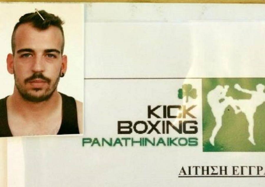 Καλό ταξίδι…   panathinaikos24.gr