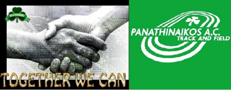 Καμπάνια για την οικονομική ενίσχυση του τμήματος στίβου   panathinaikos24.gr