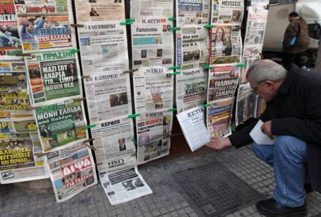 Νέα εφημερίδα – έκπληξη από την ερχόμενη Δευτέρα | panathinaikos24.gr