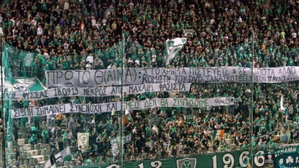 Παναθηναϊκός και αντιφασισμός: Τι συμβαίνει στην πράσινη κερκίδα | panathinaikos24.gr