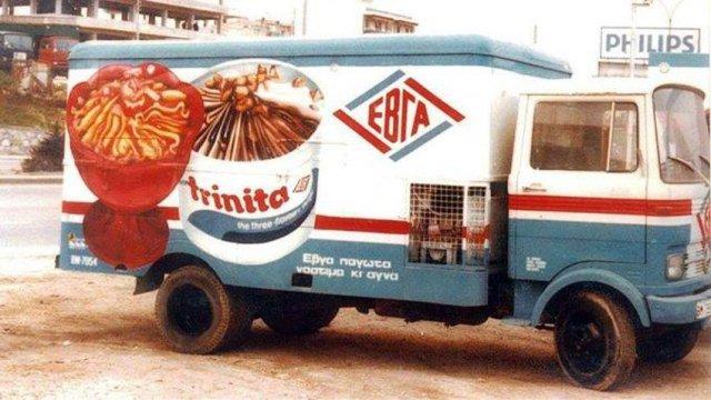 Τα 5 καλύτερα παγωτά των παιδικών μας χρόνων που δεν υπάρχουν πια   panathinaikos24.gr