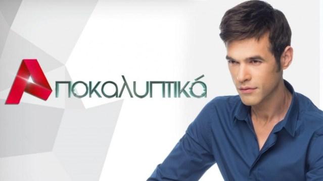 Τέλος ο Φουρθιώτης από το Epsilon – Ετοιμάζει μηνύσεις! | panathinaikos24.gr