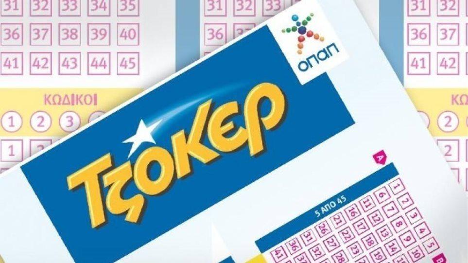 ΤΖΟΚΕΡ κλήρωση (6/12/18): Αυτοί είναι οι τυχεροί αριθμοί | panathinaikos24.gr