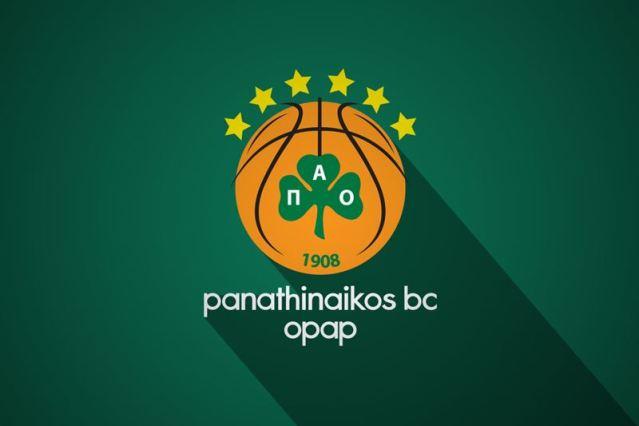 Παναθηναϊκός: Το βίντεο της ΚΑΕ για το επίσημο ντεμπούτο της ομάδας   panathinaikos24.gr
