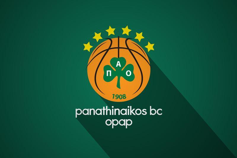 Γενική είσοδος 1 ευρώ στο ματς με την Κύμη | panathinaikos24.gr