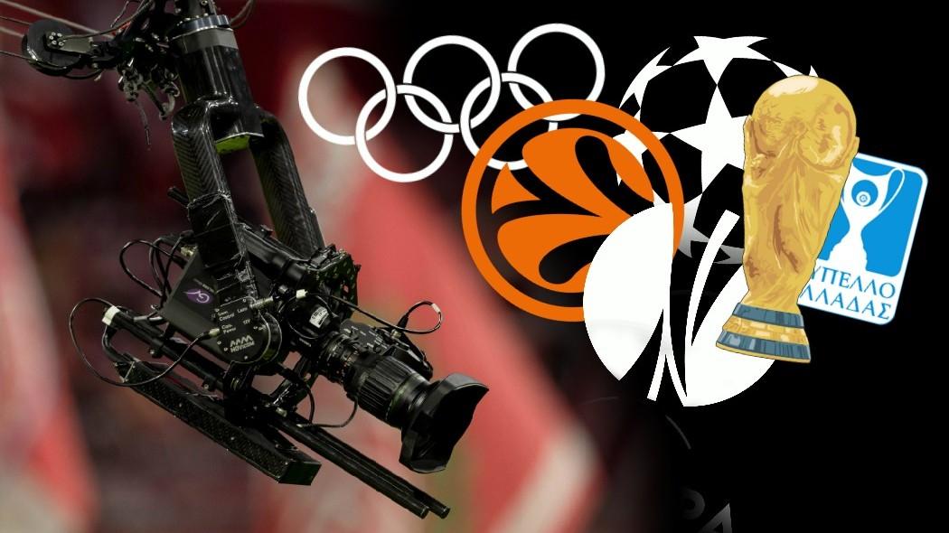 Έκτακτη είδηση: Διαβουλεύσεις για να μεταδίδονται ελεύθερα τα μεγάλα αθλητικά γεγονότα!   panathinaikos24.gr