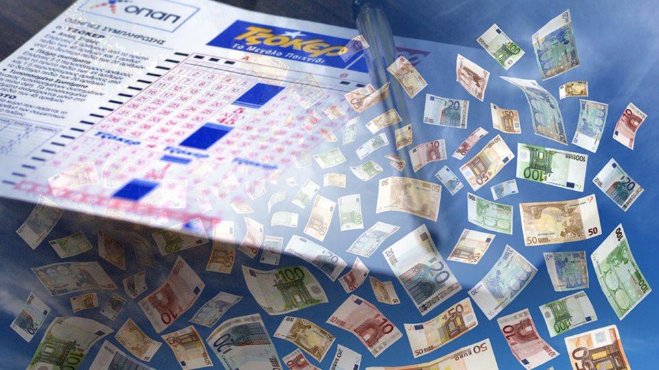 Τζόκερ: Δύο υπερτυχεροί κερδίζουν από 2,6 εκατ. ευρώ | panathinaikos24.gr