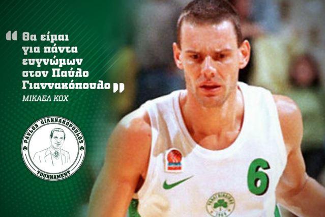 Κοχ: «Θα είμαι για πάντα ευγνώμων στον Παύλο Γιαννακόπουλο»   panathinaikos24.gr