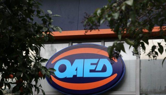 Σπουδαία νέα: Αυξάνεται το επίδομα ανεργίας του ΟΑΕΔ!   panathinaikos24.gr