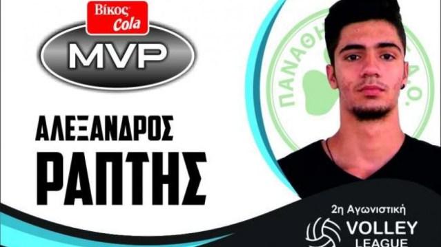 Ο Ράπτης MVP της αγωνιστικής ! | panathinaikos24.gr