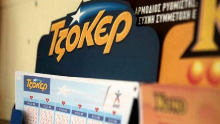 Τα σάρωσε: Ένας υπερτυχερός κέρδισε στο Τζόκερ 7,3 εκατ. ευρώ!   panathinaikos24.gr