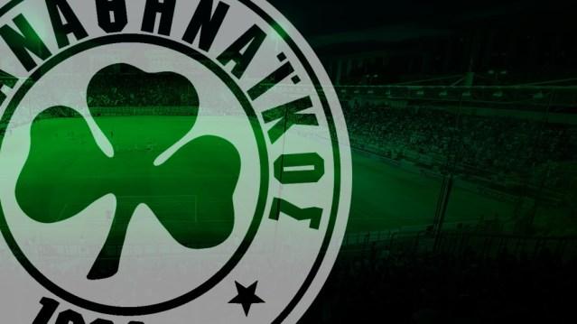 Το ποστάρισμα της ΠΑΕ για το ματς με τη Λαμία (pic) | panathinaikos24.gr