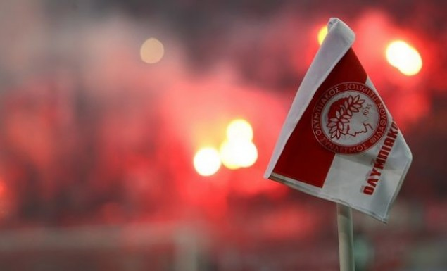 Ασκήθηκε δίωξη στην ΠΑΕ Ολυμπιακός! | panathinaikos24.gr