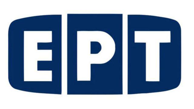 ΕΡΤ: Η απάντηση για το επεισόδιο των δύο δημοσιογράφων   panathinaikos24.gr