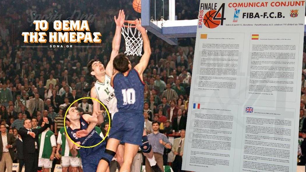 Προπαγάνδα STOP: Το πρώτο ευρωπαϊκό και η δήθεν συγγνώμη της FIBA στην Μπαρτσελόνα… | panathinaikos24.gr