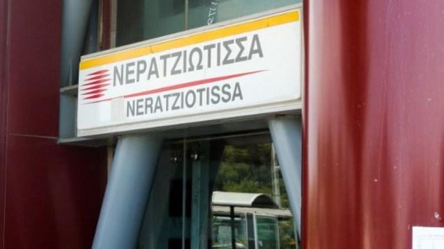 Νεκρός άνδρας στον σταθμό Νερατζιώτισσας -Επεσε στις γραμμές του προαστιακού! | panathinaikos24.gr