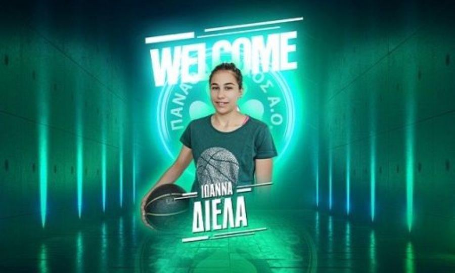 Επέστρεψε στον Παναθηναϊκό η Δίελα | panathinaikos24.gr
