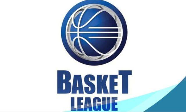 Αυτή η ομάδα πήρε wild card για τη Basket League | panathinaikos24.gr