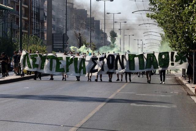 Νέο βίντεο από το συλλαλητήριο κατά Αλαφούζου (vid) | panathinaikos24.gr
